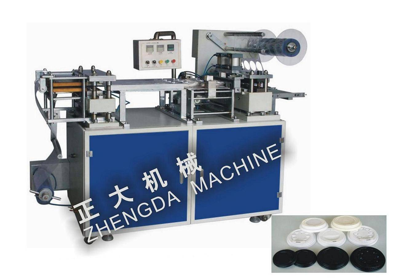 ZD-420 Automatic Cover Forming Machine