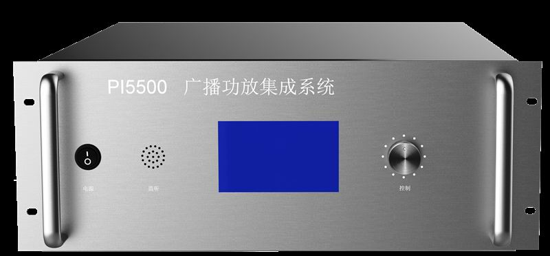 Pi5500 Integrated Audio Power Amplifier and Signal Control System