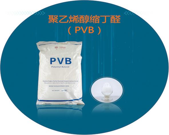 TANYUN manufacture price PVB CAS63148-65-2