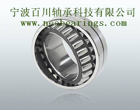 22205CA/W33 22205CCK/W33 Spherical Roller Bearing