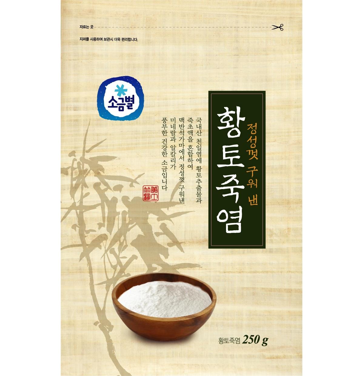 Premium Bamboo Sea Salt