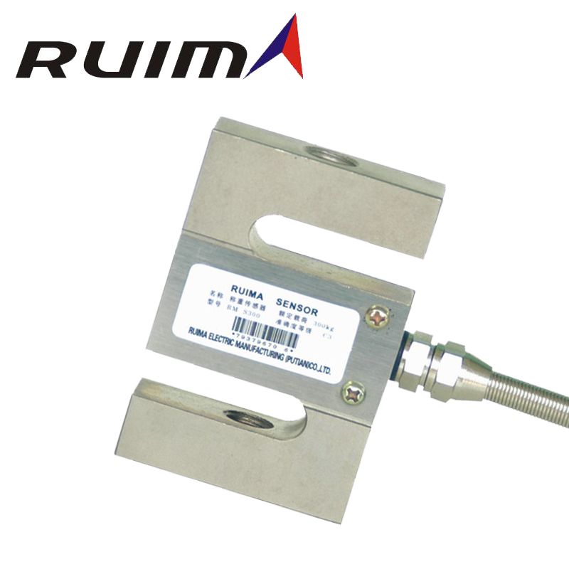 S-Type Tension Load Cells 50~500kg RM-S5