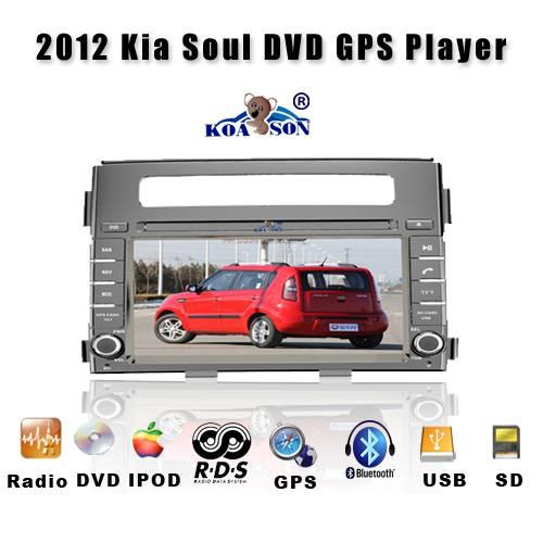 2012 KIA SOUL DVD GPS Player