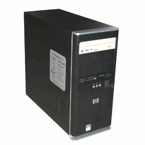 SSS Programmer with HP Computer V32