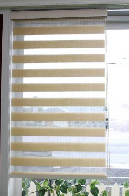 Very thin blind ( Crome stripe )
