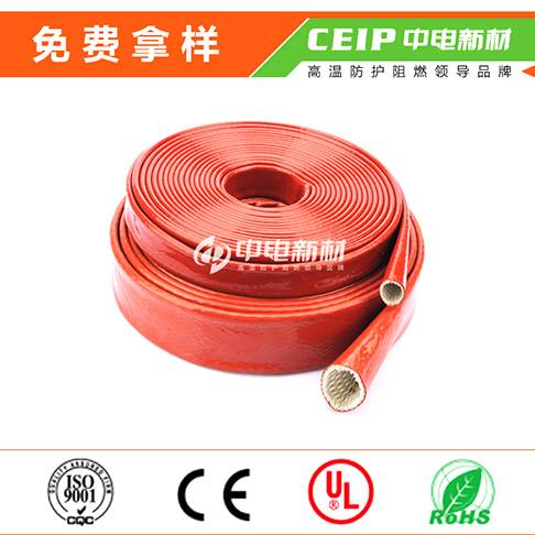 Diameter20mm fire sleeve