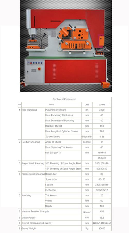 Hydraulic ironworker AIW-300