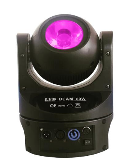 60W cob beam osram