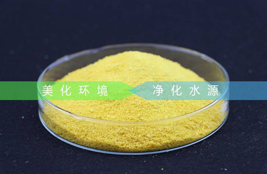 Water Treatment Chemicals Drinking water grade with purity 30% Min
