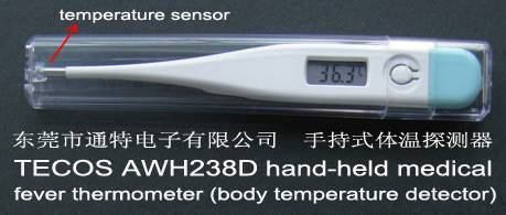 portable waterproof medical clinical thermometer
