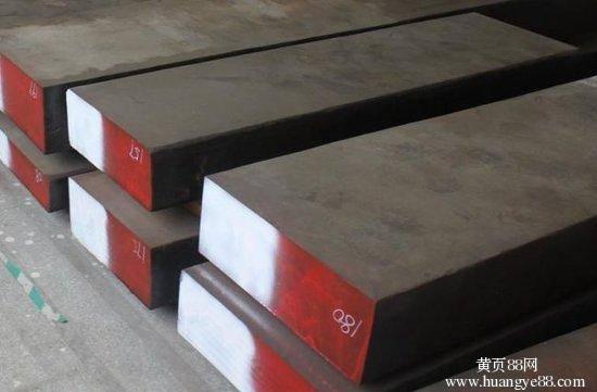 5140/SCr440/1.7045(1.17035) tool steel/mold steel/alloy steel