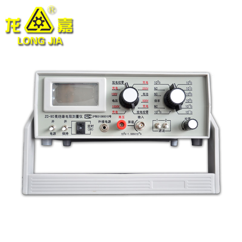 ZC-90 Series High Insulation Resistance Tester