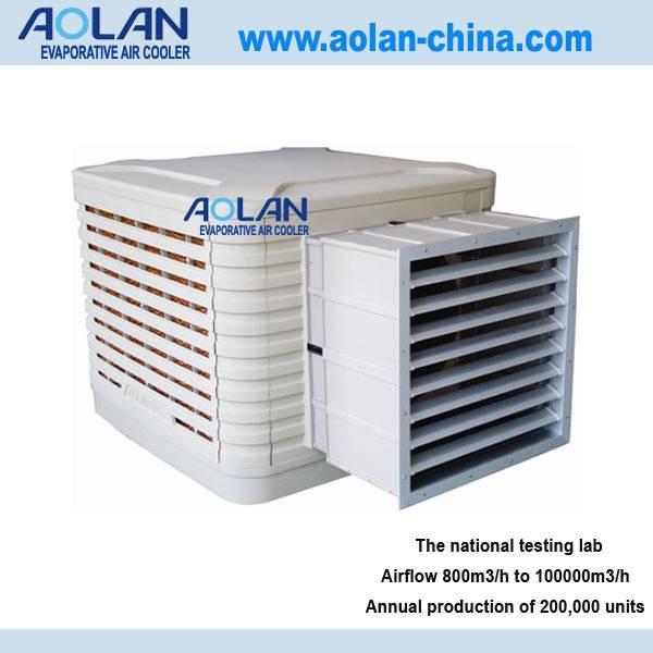 window air cooler AZL16-ZC10E