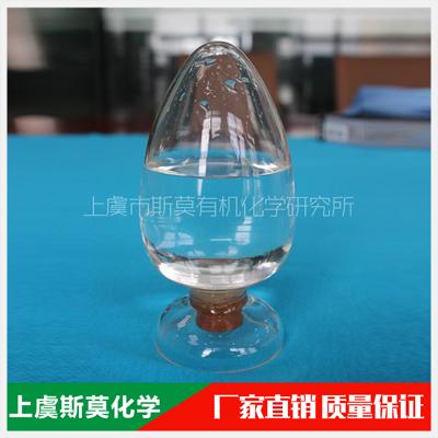 Polyepichlorohydrin - Dimethylamine - Polyamine