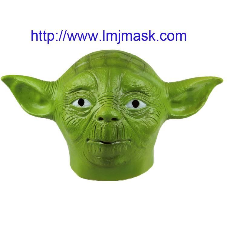 Star Wars Yoda Fancy Dress Mask New.