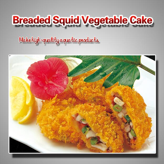 Breaded Squid Vegetable Cake 60G