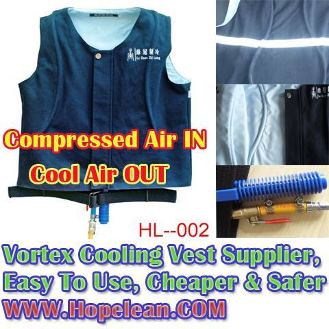 Refrigeration Cloth