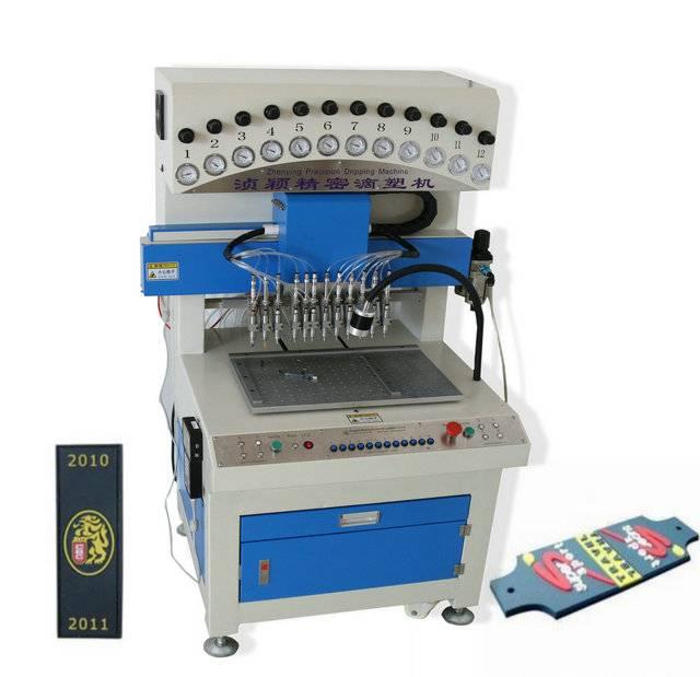 12 colors PVC dispenser machine for Moblie Holder
