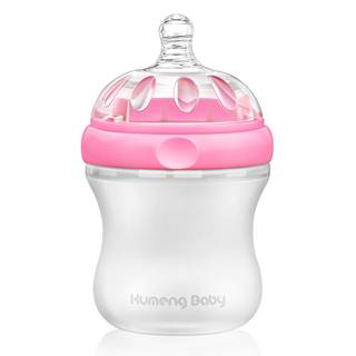 Kumeng Baby Extra Wide Neck Silicone Feeding Bottle