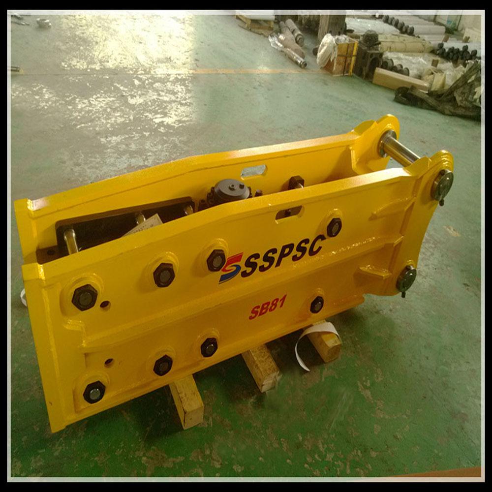 excavator hydraulic concrete breaker hammer