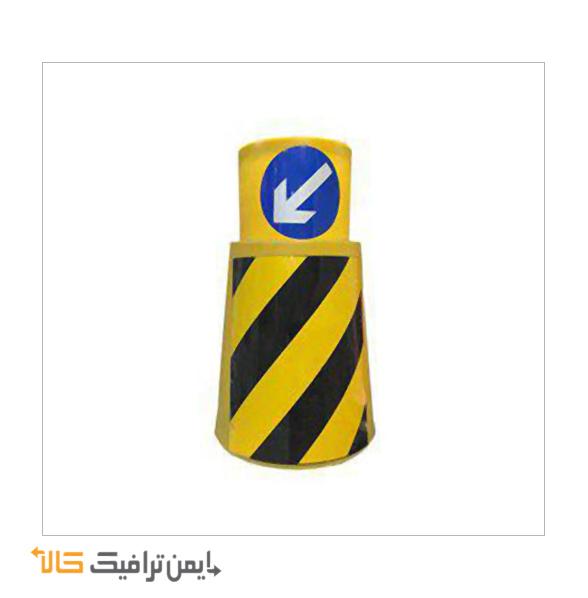 85cm Traffic Safety Barrels
