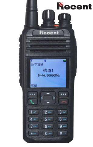 RS-629D DMR Digital Radio Two-way radio Handheld radio