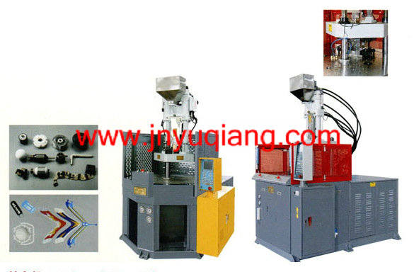 YQ-25 Ton Rotary injection machine