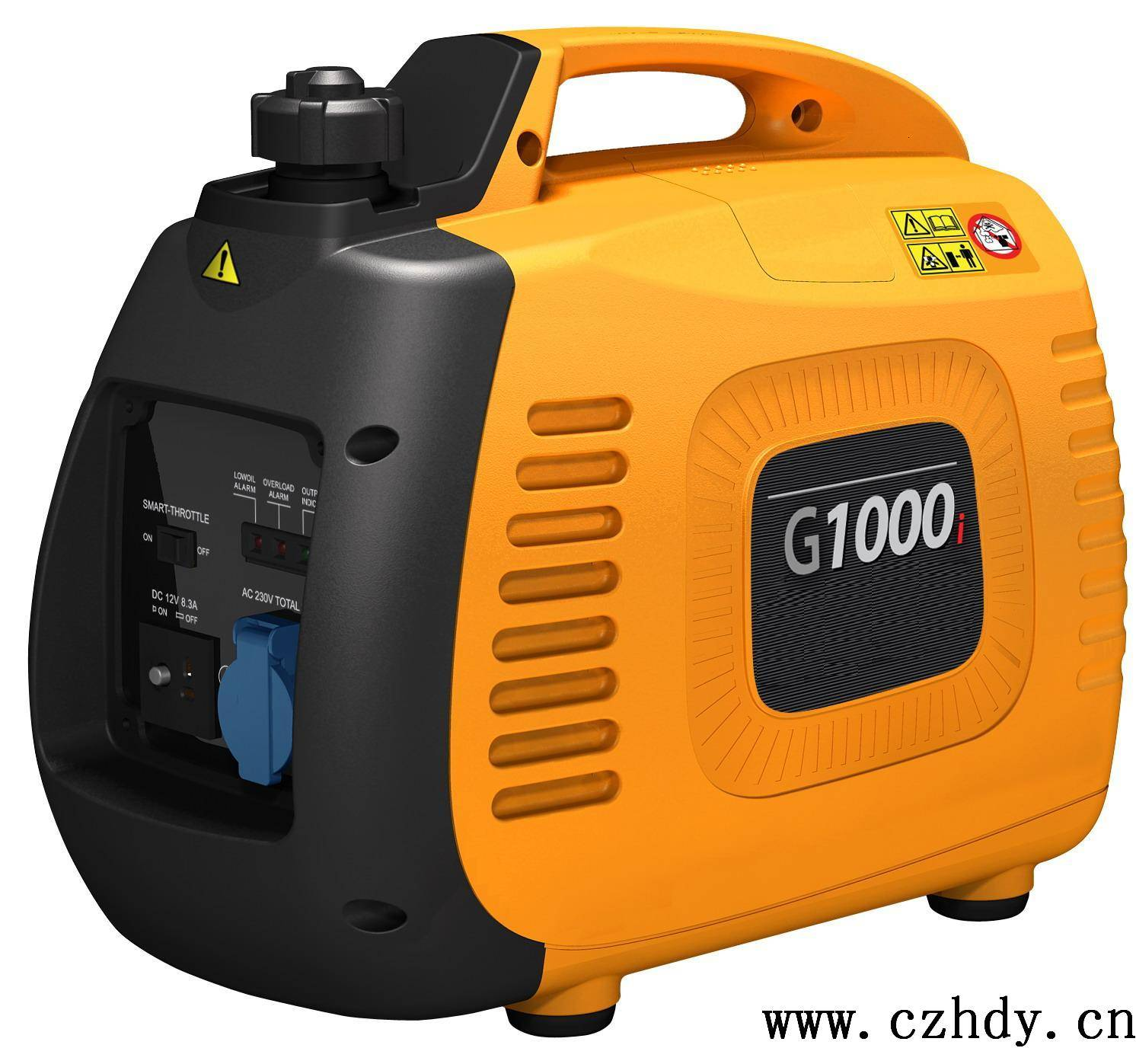 Silent Portable Digital Inverter Generator