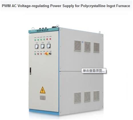 PWM AC Voltage-regulating Power Supply for Polycrystalline Ingot Furnace