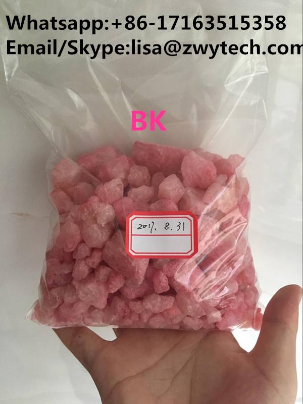 Big crystal BK-EDBP/bk-ebdp/bk-mdma/bk-edbp supply bk-edbp (+86-17163515358)
