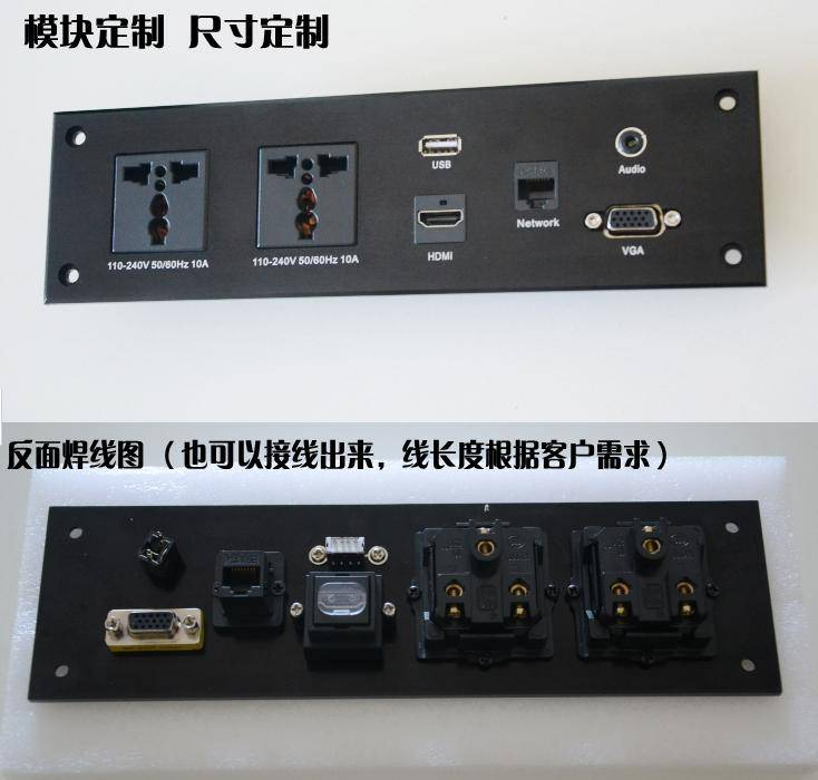Hotel wall mounted media socket panel , intelligent panel