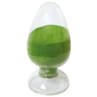 chelate trace element fertilizer