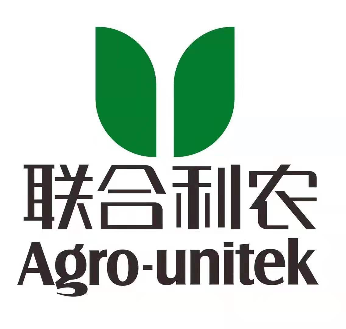 Agrochemical Insecticide Abamectin 1.8% EC