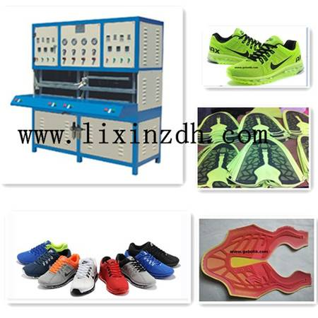 2015 Special designed KPU upper shoes cover making machine for factory