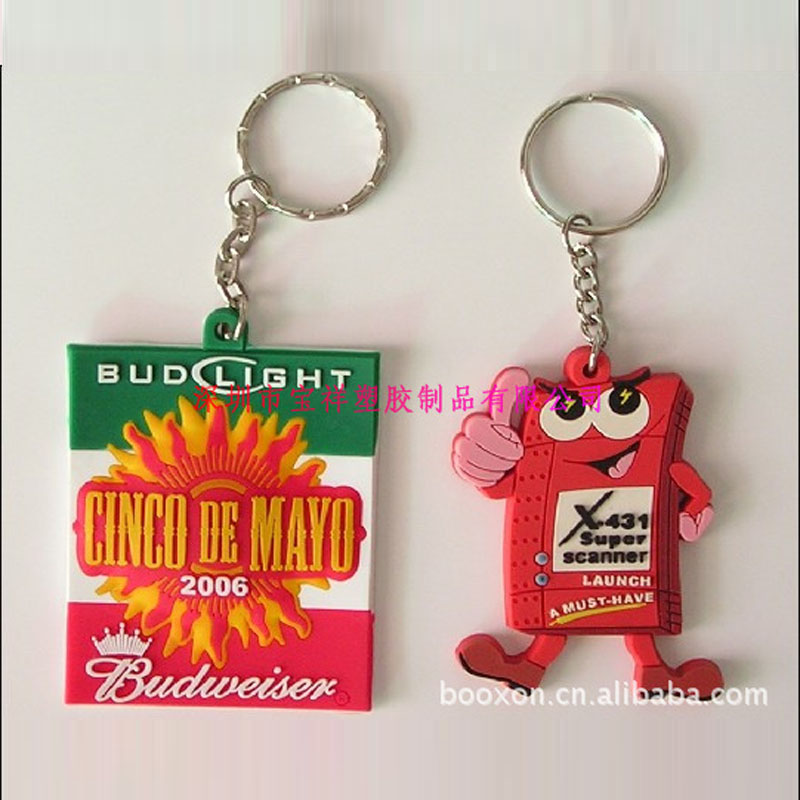 Cartoon key ring customized
