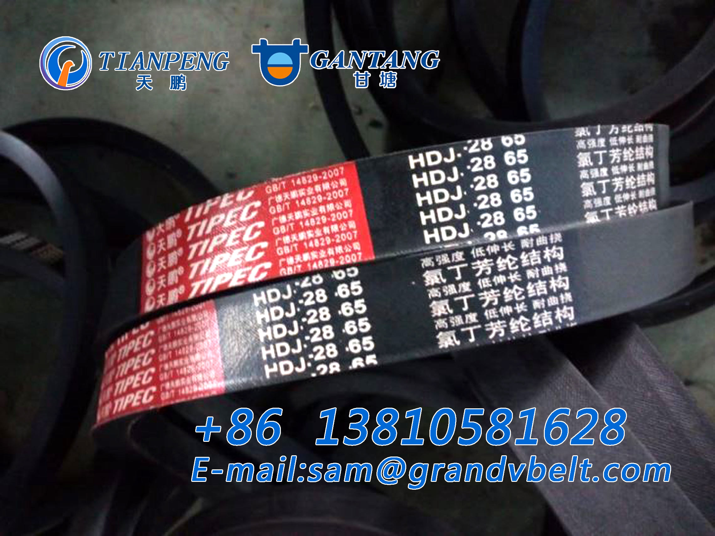 Agricultural Machinery V-Belt