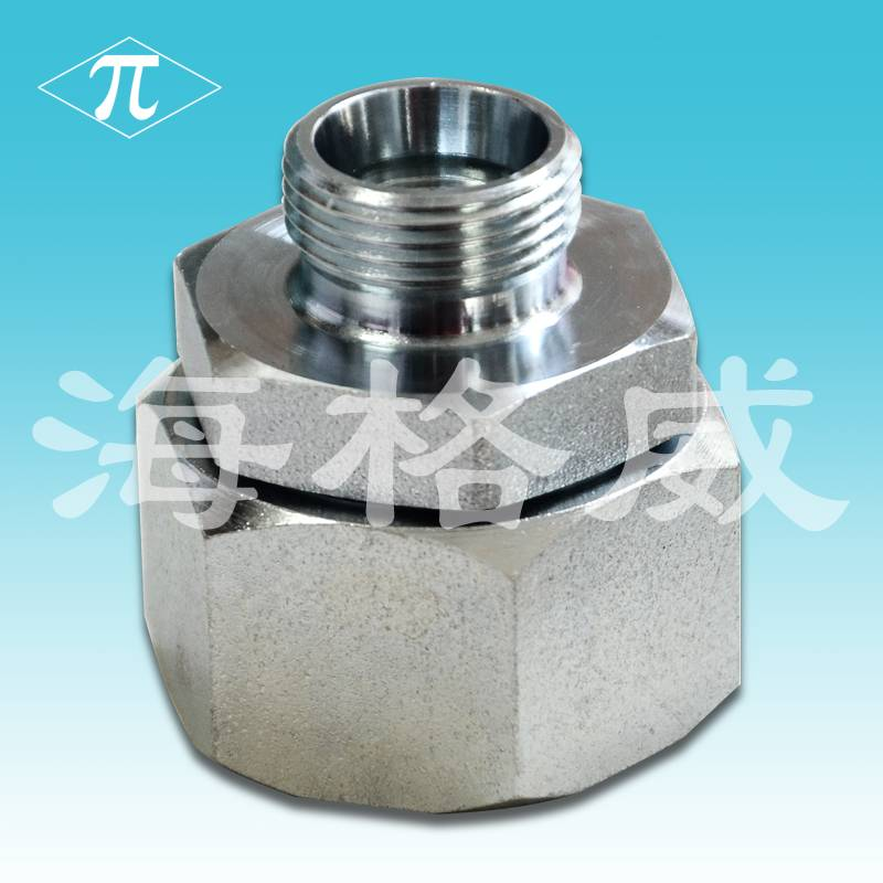 Reducer Tube Adaptor with Swivel Nut