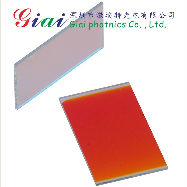 China optical 650nm ir cut filter
