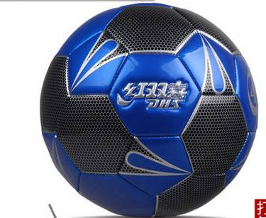 DHSsoccer ball