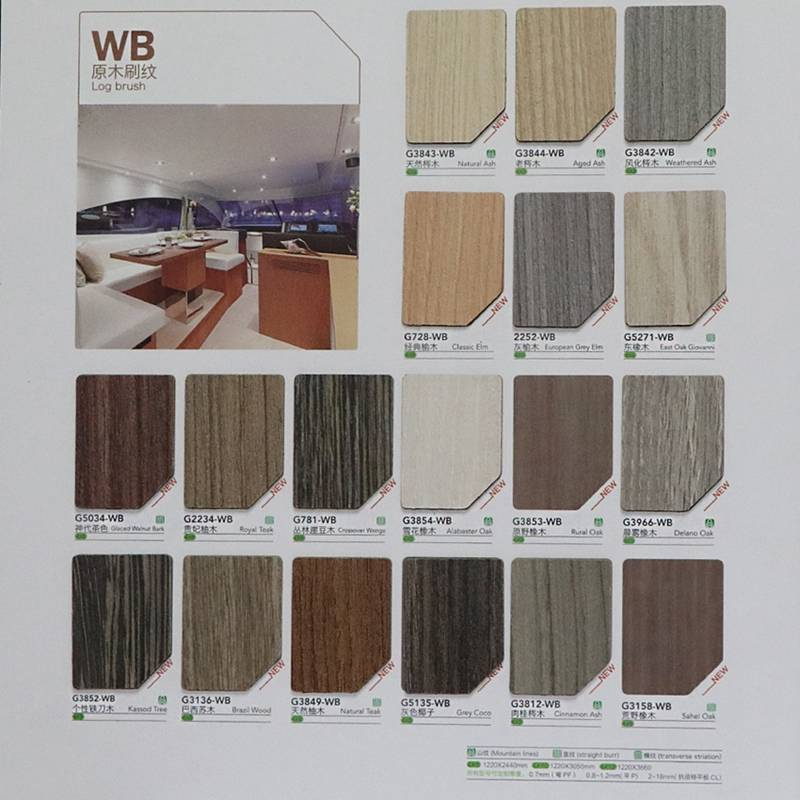 HPL panel/Formica laminate sheets/Wood Grain Brushed