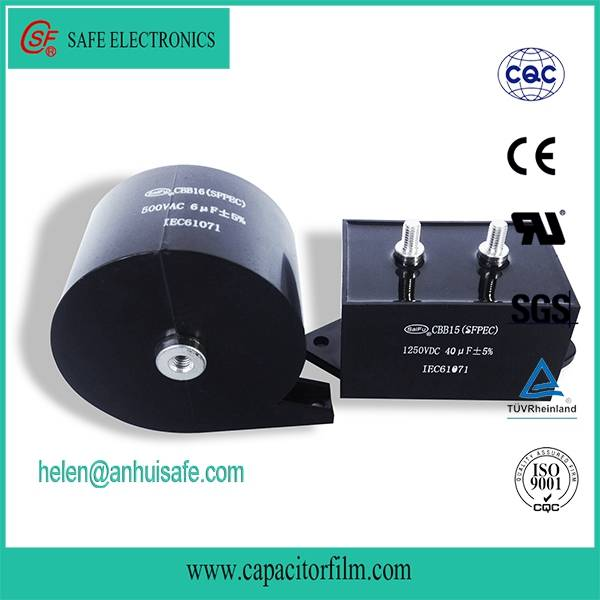 China customized CBB15 snubber 450VDC 550uF capacitor