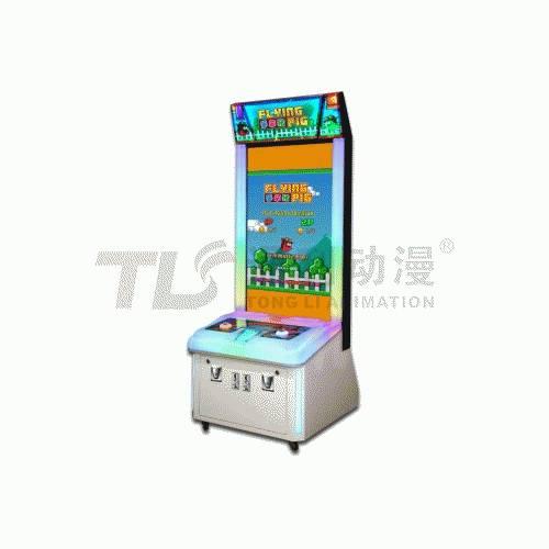 Flying pig redemption game machine,ticket arcade machine,amusement machine