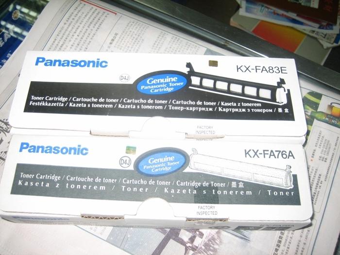 Panasonic Toner 76 83