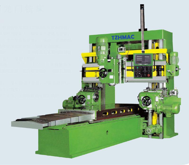 Gantry Milling Machine/Gantry Machine center