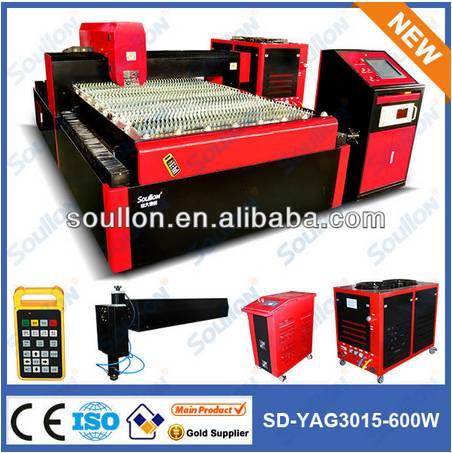 SD-YAG3015-600W laser cutting machine