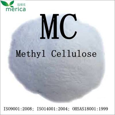 Methyl cellulose