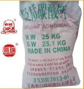 (rubber) ultra-fine white light calcium carbonate