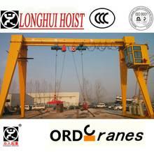 MG model general gantry crane (double girder hook gantry crane)