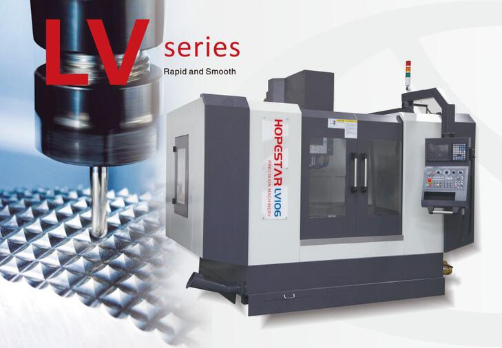 LV series vertical cnc machine center