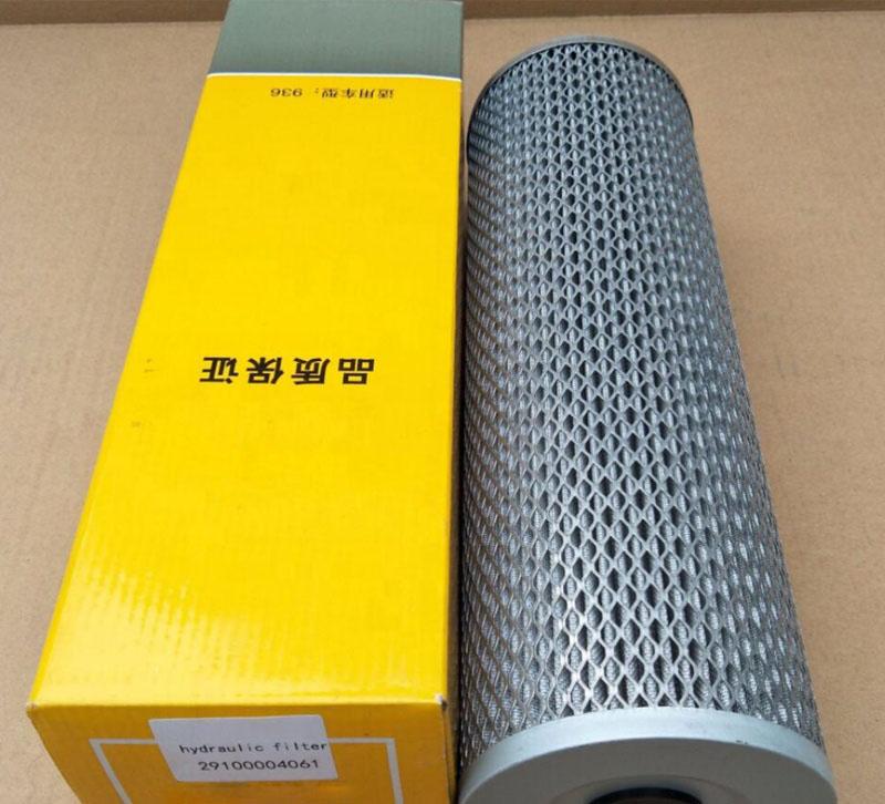 SDLG Wheel Loader LG936L LG956L LG958L Spare Parts Oil Return Filter Insert 29100000061 29100004061